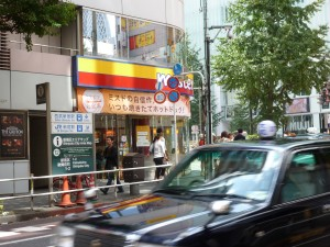 Mister Donut should be familiar to fans of the Monogatari series