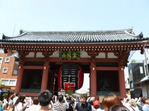 The Thunder Gate