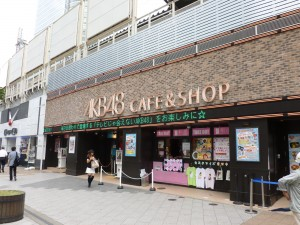 AKB48 Theatre, Café and Shop
