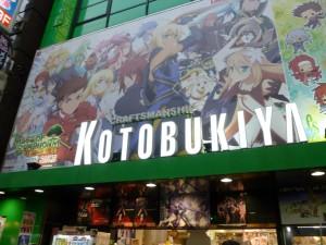 Kotobukiya: The place to grab anime figures