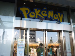 Entrance to Pokémon Center Tokyo
