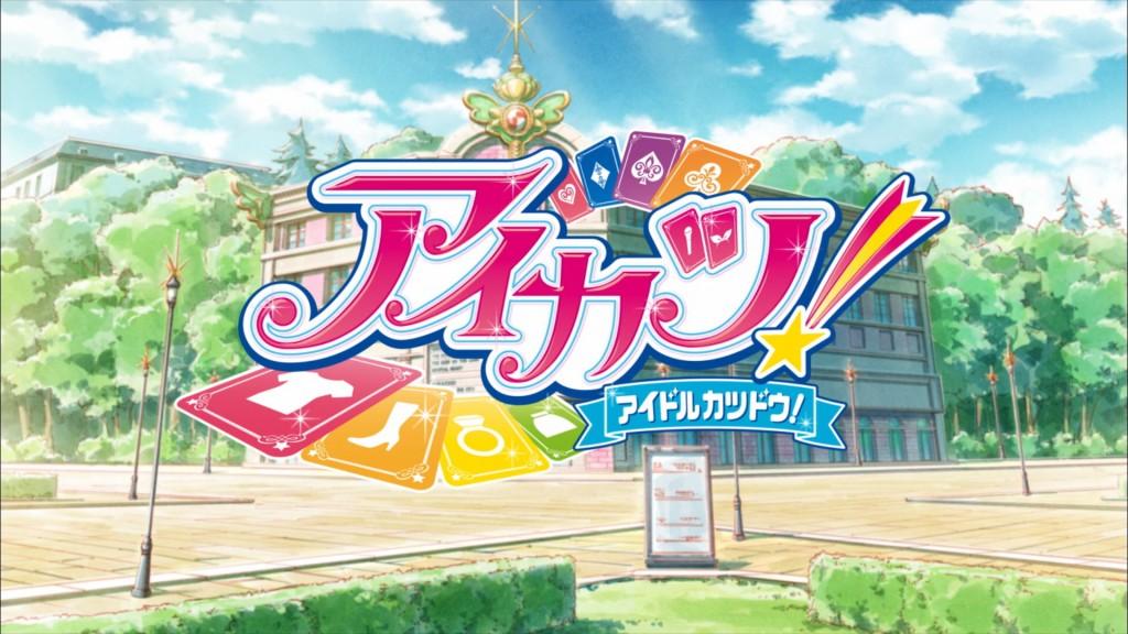 aikatsu-title-large
