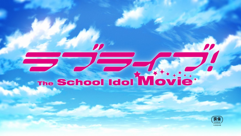 lovelivemovietitle
