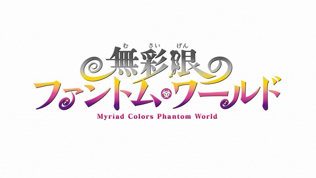 myriad-colors-phantom-world