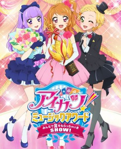 Aikatsu_Music_Awards_Poster