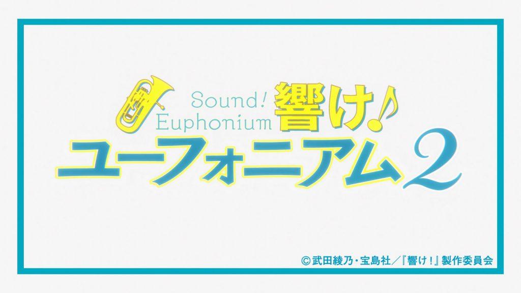sound-eupho-2-01